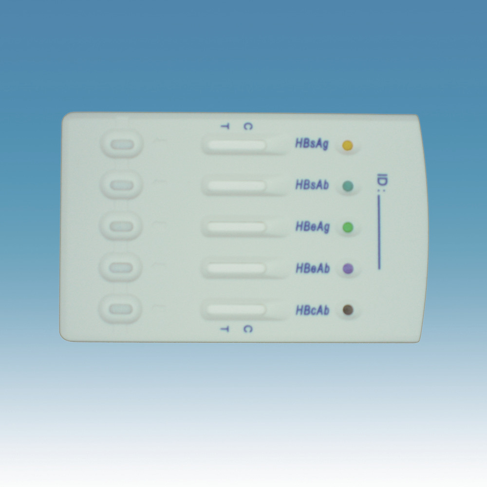 Medical IVD rapid diagnostic test kits HBV Multi-5 Test Panel (HBV 5 Panel-260)