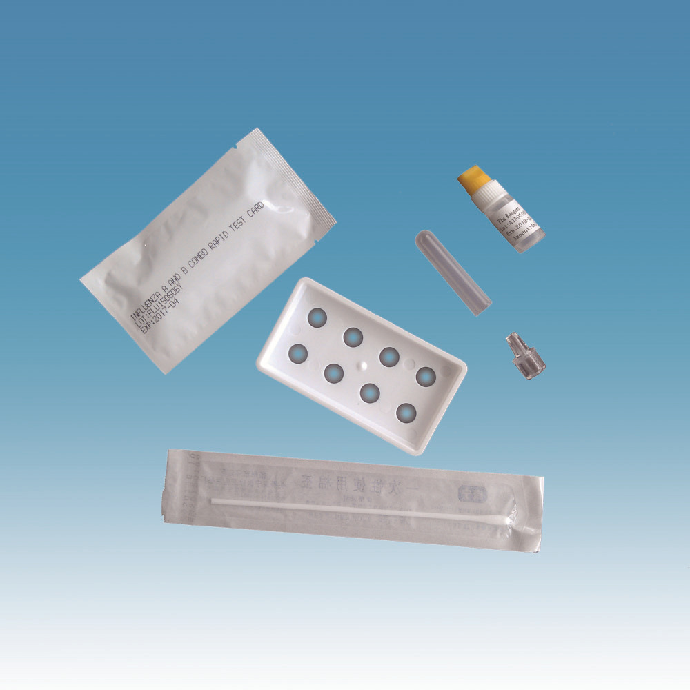 Influenza Virus A + B test strip kit (INV-1041)